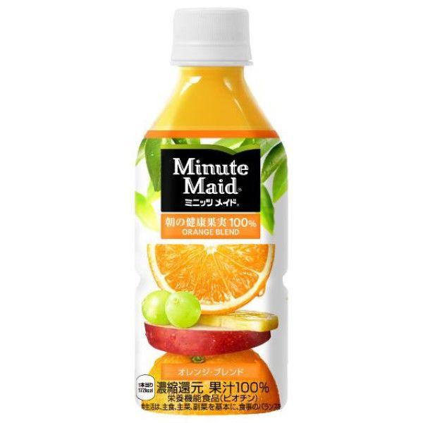 MMオレンジ・ブレンド350ml 48本