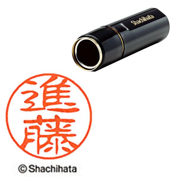 シャチハタ ブラック11 進藤 浸透印