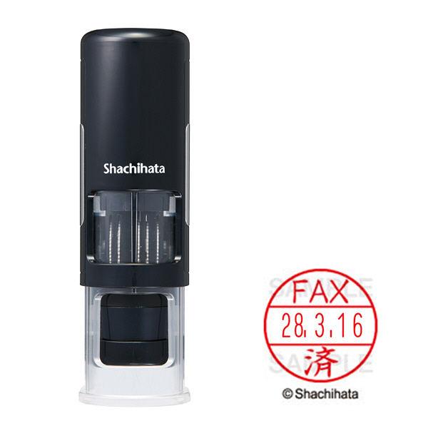 シャチハタ 日付印 データーネームEX15号キャップレス 「FAX済」 印面+本体セット 1セット