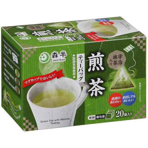 森半 宇治抹茶入り煎茶 20バッグ