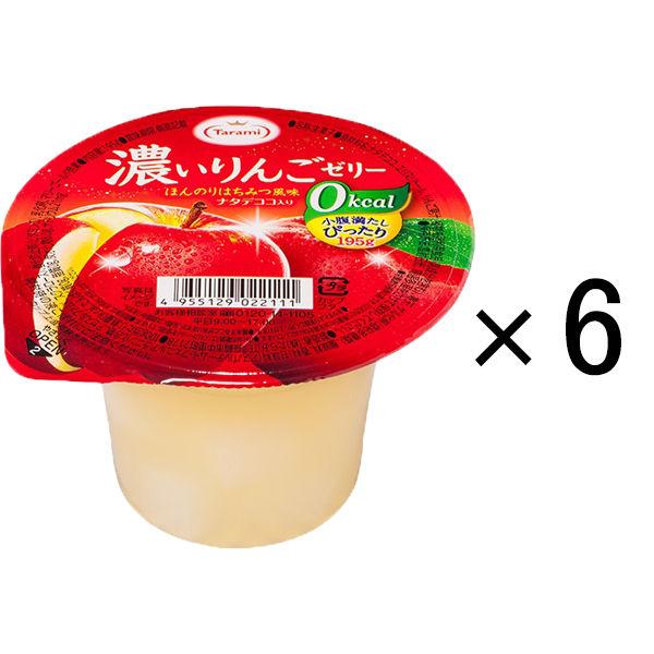 濃いりんごゼリー0kcal 6個