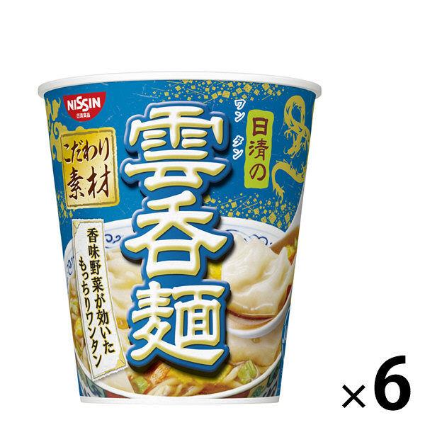 日清の雲呑麺 6個