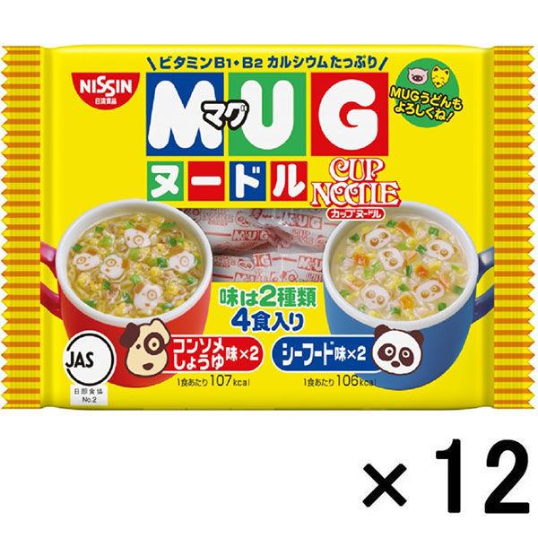日清マグヌードル4食入 12個