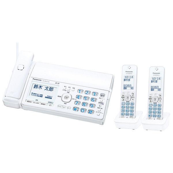 パナソニック デジタルコードレス普通紙ファクス(子機2台付き)(ホワイト) KX-PD515DW-W 1台(直送品)