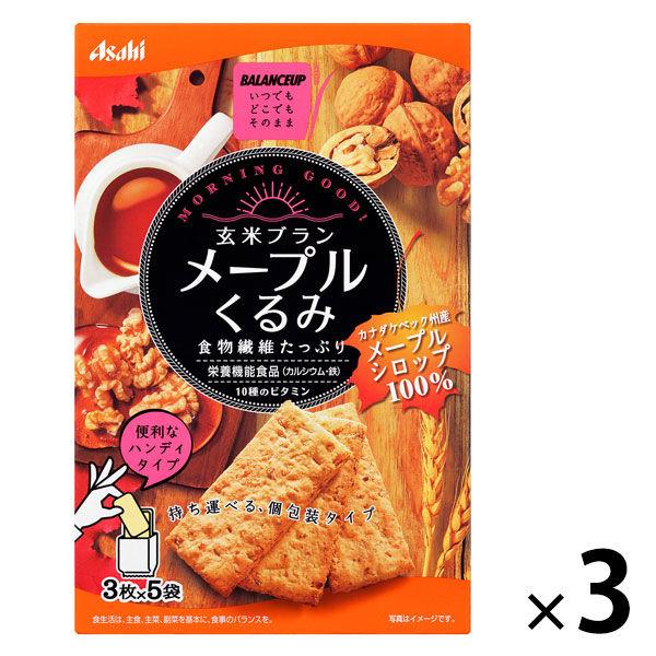 玄米ブラン メープルくるみ 3箱
