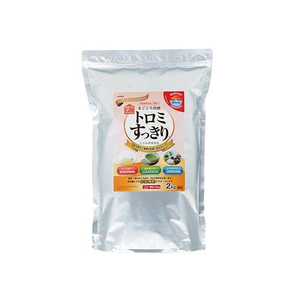 五洲薬品 トロミすっきり 徳用(とろみ調整食品(亜鉛配合)) 1袋(2kg入) 7-1581-02 1袋(直送品)