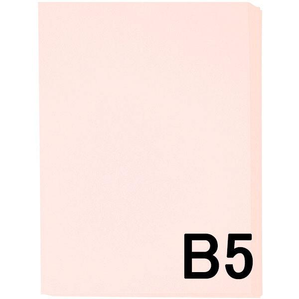 カラーペーパー B5 ライトピンク