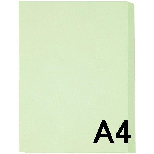 ライトグリーン A4 1箱(10冊)