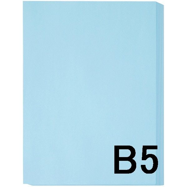 ブルー B5 1箱(500枚×10冊入)