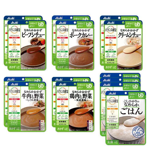 アサヒグループ食品 バランス献立 かまなくてよい おかず5種ごはん詰合せセット 1箱(14袋入)