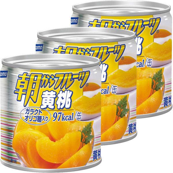 朝からフルーツ黄桃 190g 3缶