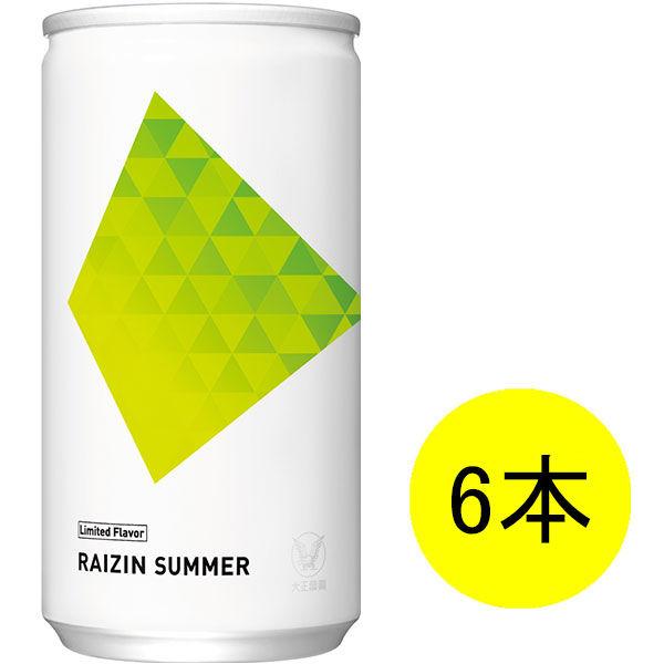 RAIZIN SUMMER 6本
