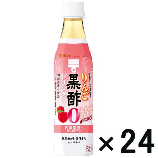 りんご黒酢カロリー0 350ml×24本
