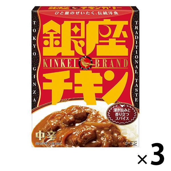 明治 銀座チキンカリー 3個
