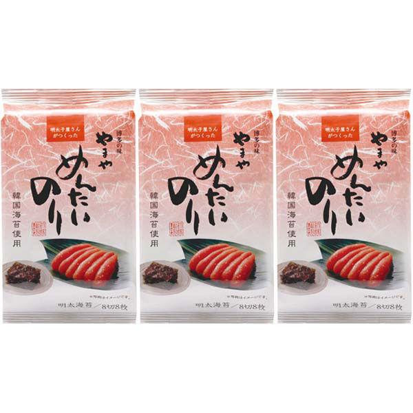 やまや韓国明太のり(8枚8切×3P)1個