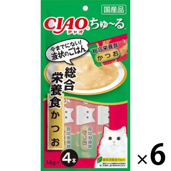 猫用 ちゅーる 総合栄養食 かつお 6袋