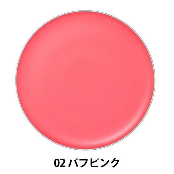 キッカ クリームチーク 02