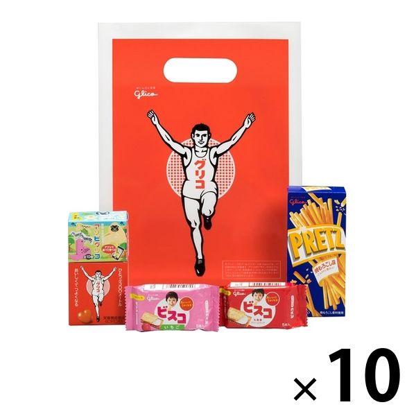 江崎グリコ グリコ袋 10袋