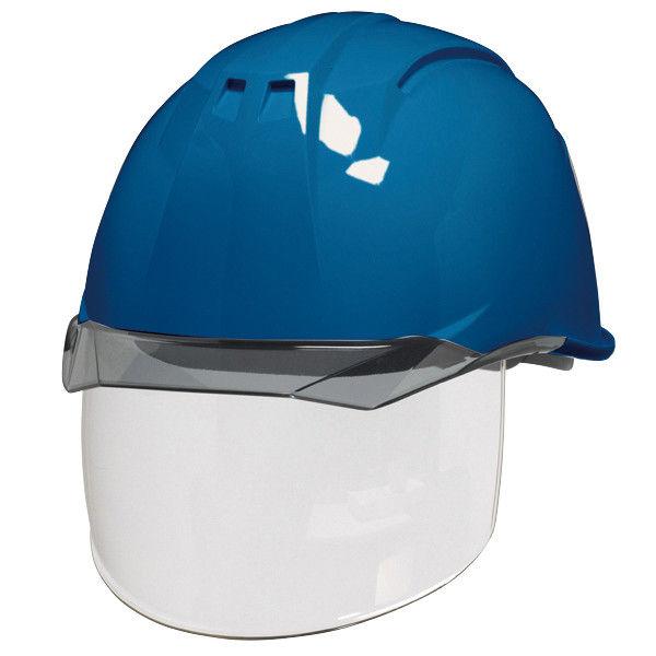 DICプラスチックABS製ヘルメットAA11EVO-CSW 大型ベンチレーション/ライナー・シールド付 ヒートバリア 遮熱スカイブルー/スモーク 1個(直送品)