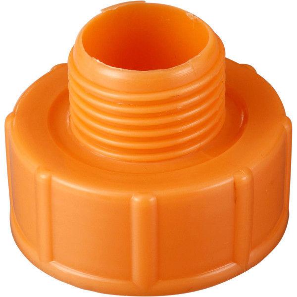 井上工具 オレンジキャップ 14007 (直送品)