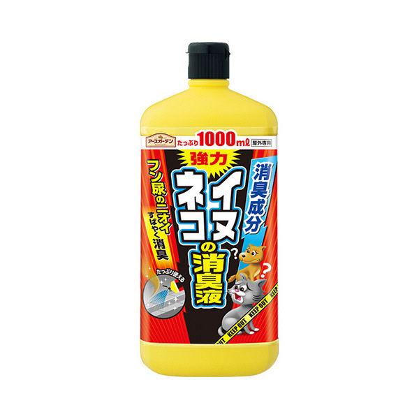 アース製薬 アースガーデン イヌ・ネコの消臭液 1000ml 490539