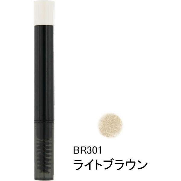 Wアイブロウパウダーレフィル BR301