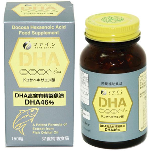 ファイン DHA 150粒 1個