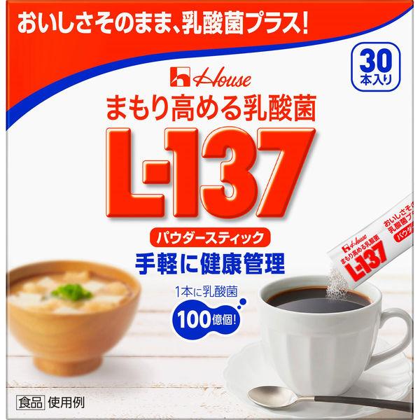 まもり高める乳酸菌L-137 パウダー
