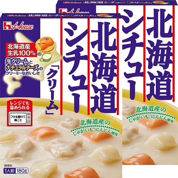 レトルト北海道シチュークリーム 2個