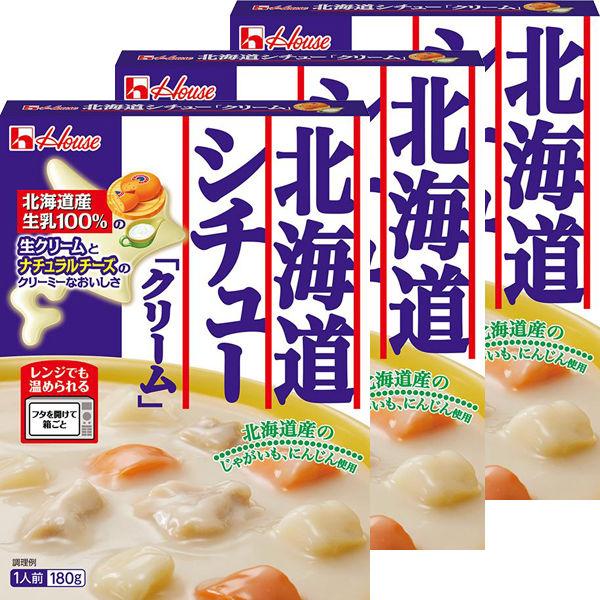レトルト北海道シチュークリーム 3個