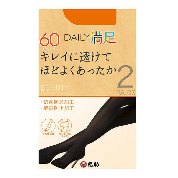 DAILY満足 60DナイトグレーM-L