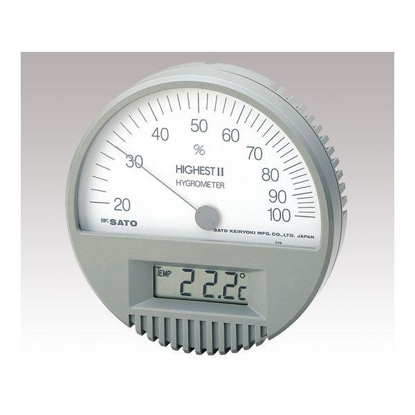 佐藤計量器製作所 精密温湿度計 7542 校正書類付 62-0850-43 1式(直送品)