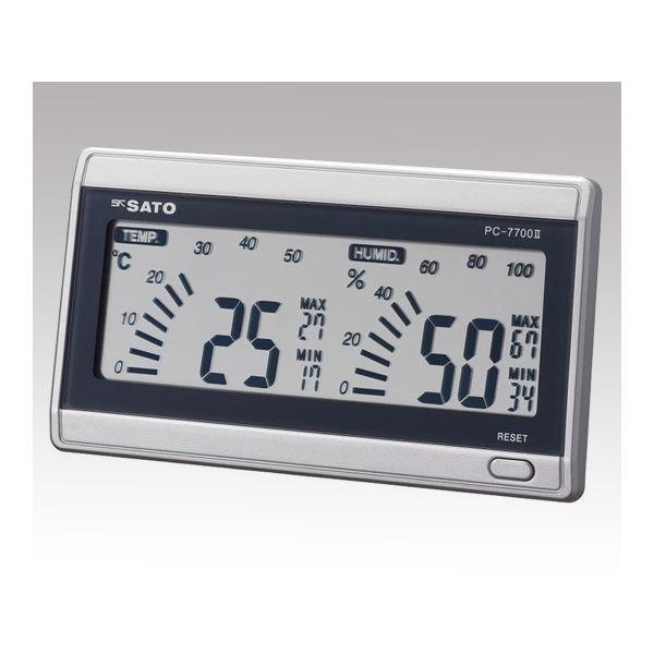 佐藤計量器製作所 デジタル温湿度計 PC-7700II 校正書類付 62-0850-52 1式(直送品)