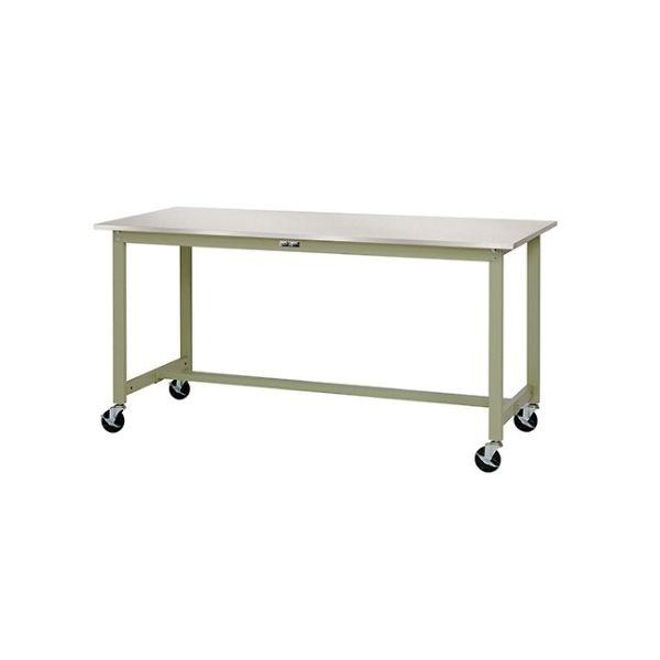 山金工業 ワークテーブル ステンレス天板シリーズ 移動式H740mm SWS3C-1575-SG 1個 61-3763-82(直送品)