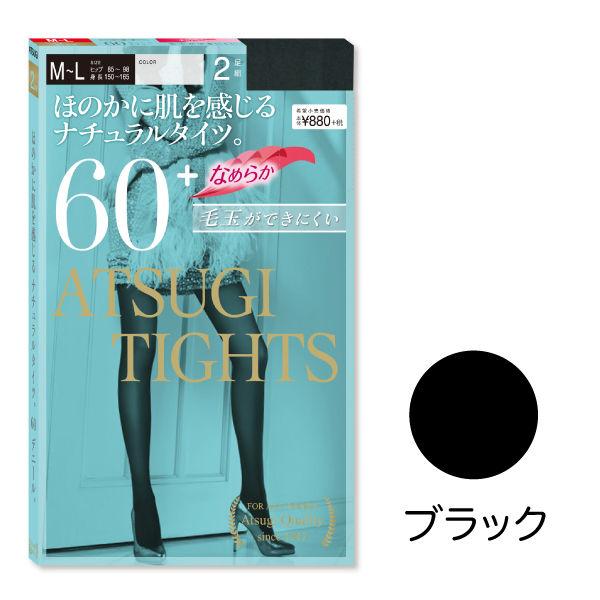 アツギタイツ 60D ブラック M-L