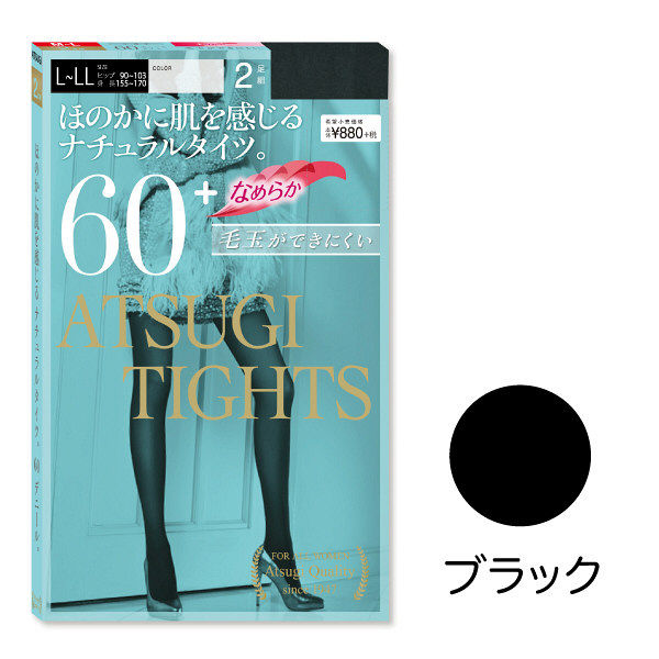 アツギタイツ 60D ブラック L-LL
