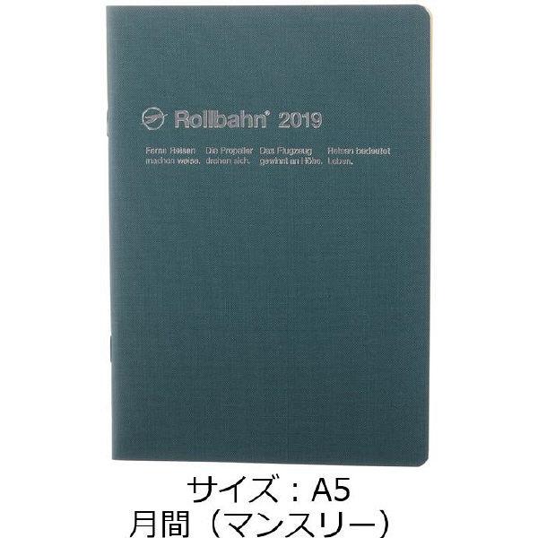 ロルバーン手帳 2019年 月間 A5