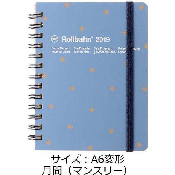 ロルバーン手帳M 2019年 月間 星