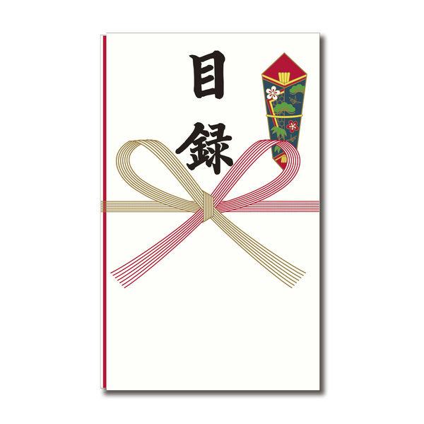 長門屋商店 特撰目録多当 中 タ-P871 1セット(20枚) (直送品)