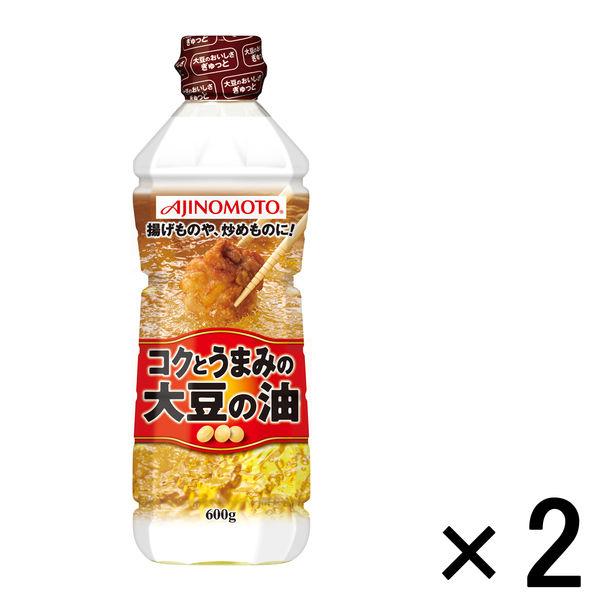 コクとうまみの大豆の油 2個