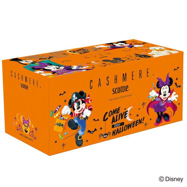 日本製紙クレシア ティッシュペーパー スコッティ カシミヤ 220組(1箱) ディズニーハロウィン 1セット(2箱) 日本製紙クレシア