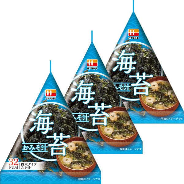 ハナマルキ三角パック海苔のおみそ汁 3個