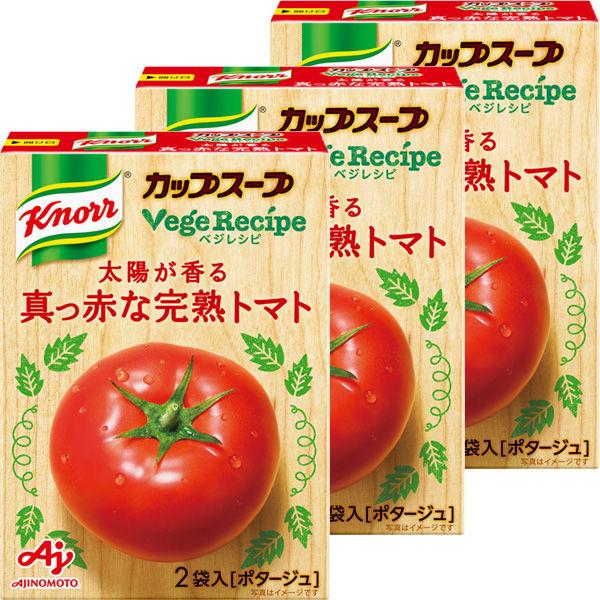 クノールカップスープ 完熟トマト 3箱