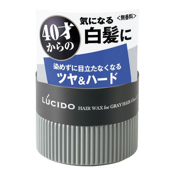 ルシード 白髪用ワックスグロス&ハード
