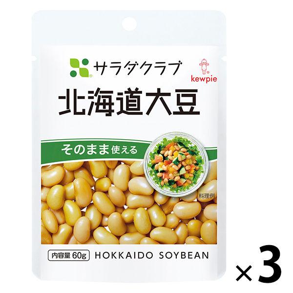 北海道大豆 60g 3個