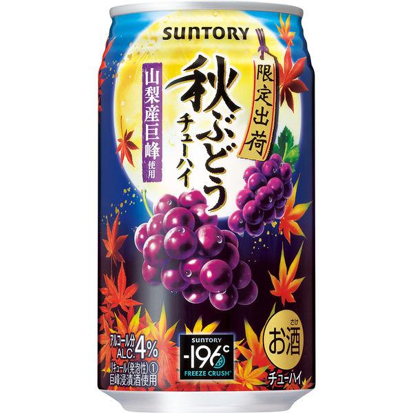 -196℃ 秋ぶどう 350ml×3缶
