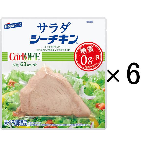 サラダシーチキン 60g 6個
