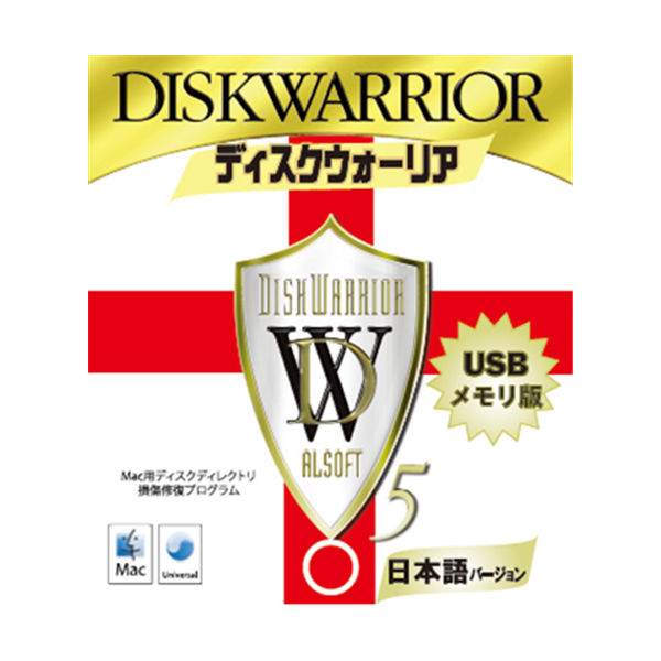 亘香通商 DiskWarrior (ディスクウォーリア) 5 SE100EH 1個(直送品)