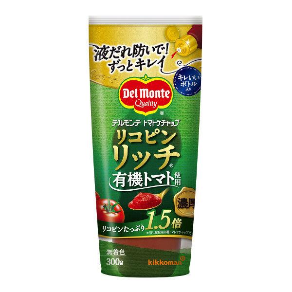 リコピンリッチ 有機トマト使用 1個