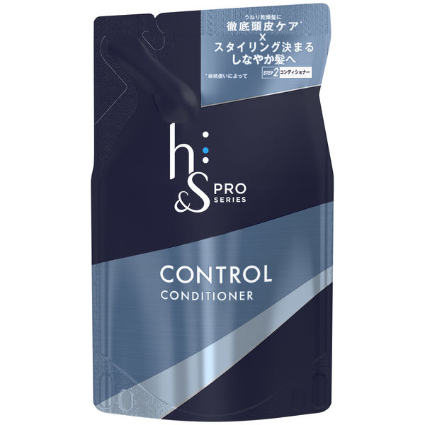 h&sPROSeriesコントロールCD